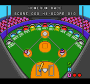 BS KNOH Baseball