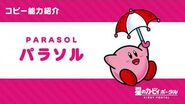 "Kirby of the Stars Copy Ability ""Parasol"" Introduction Video"