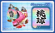 KPR Sticker application