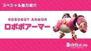 "Kirby of the Stars Special Ability ""Robobot Armor"" Introduction Video"