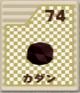 64-card-74