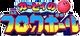 KBB Logo J