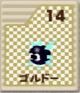64-card-14