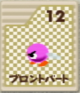 64-card-12