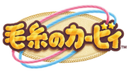 Kirby's Epic Yarn Japan Logo