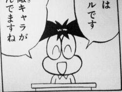 Ikenokaeru-001