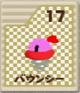 64-card-17