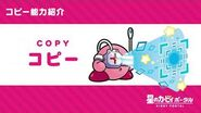 """Kirby of the Stars Copy Ability """"Copy"""" Introduction Video"""