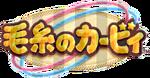 KEY logo J huge