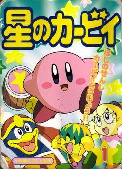 Kirby-tvehon1-01