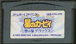 梦之泉DX日版游戏卡带