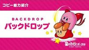 "Kirby of the Stars Copy Ability ""Backdrop"" Introduction Video"