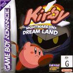 梦之泉DX澳版游戏盒封面