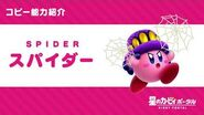 "Kirby of the Stars Copy Ability ""Spider"" Introduction Video"