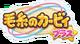Kirby's Extra Epic Yarn jp logo