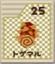 64-card-25