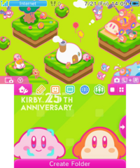 Kirby's 25th Anniversary