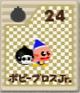 64-card-24