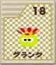 64-card-18