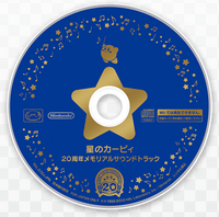 K20AC Soundtrack CD