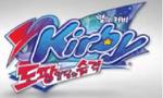 Kirby Squeak Squad Korean Logo