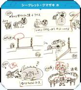 KPR Robobot Armor concept art 8