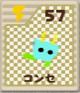 64-card-57