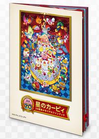 K20AC Art book