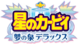 KNiD Logo J