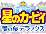List of Kirby: Nightmare in Dream Land Staff