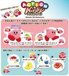 Kirbygoods095
