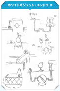 KPR Robobot Armor concept art 7