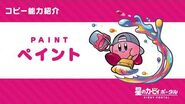 """Kirby of the Stars Copy Ability """"Paint"""" Introduction Video"""