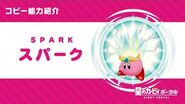 """Kirby of the Stars Copy Ability """"Spark"""" Introduction Video"""