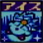 Ice-sdx-icon