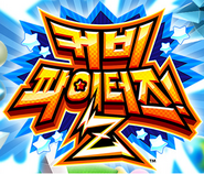 Kirby Fighters Deluxe Korean Logo
