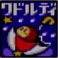 Parasol-sdx-icon2