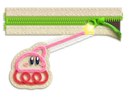 Kirby forma Tanque Artwork (KEY)