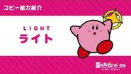 "Kirby of the Stars Copy Ability ""Light"" Introduction Video"