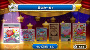 Kirby colección 20 Aniversario Captura 1