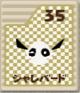 64-card-35