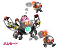 Robobot-armor-9