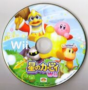 Wii-disc