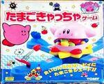 Kirbygoods006