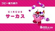 "Kirby of the Stars Copy Ability ""Circus"" Introduction Video"
