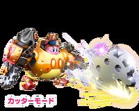 Robobot-armor-8