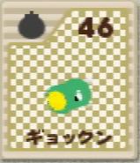 64-card-46