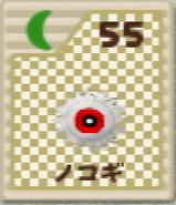 64-card-55