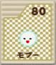 64-card-80