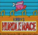 KTT-hurdle01